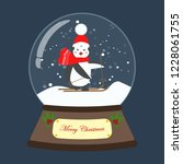 christmas snow globe with... | Shutterstock . vector #1228061755