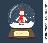 christmas snow globe with... | Shutterstock . vector #1228061785
