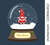 christmas snow globe with elf... | Shutterstock . vector #1228061812