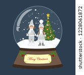 christmas snow globe on the... | Shutterstock . vector #1228061872