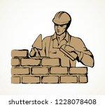 Repairman Guy Hard Build Up Ne...