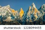 landscape view of mountain... | Shutterstock . vector #1228094455