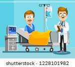 afraid man in intensive therapy ... | Shutterstock .eps vector #1228101982