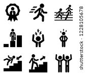 businessman career development | Shutterstock .eps vector #1228105678