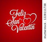 valentines day vintage...   Shutterstock .eps vector #1228111738