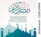 islamic ramadan greeting with... | Shutterstock .eps vector #1228124848
