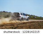odessa  ukraine   april 30 ...   Shutterstock . vector #1228142215