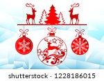 new year  christmas laser... | Shutterstock .eps vector #1228186015