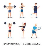 group of athletes practicing... | Shutterstock .eps vector #1228188652