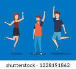 young couple happy jumping | Shutterstock .eps vector #1228191862