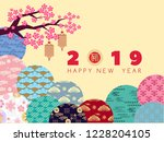 happy chinese new 2019 year ... | Shutterstock .eps vector #1228204105