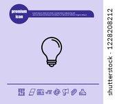 lamp icon vector | Shutterstock .eps vector #1228208212