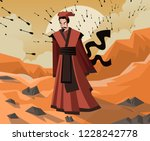 chinese general philosopher | Shutterstock .eps vector #1228242778