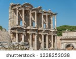 the ruins of the library of... | Shutterstock . vector #1228253038