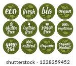 gluten  lactose  sugar  gmo... | Shutterstock .eps vector #1228259452