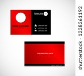 business card template | Shutterstock .eps vector #1228261192