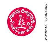 merry christmas   happy new... | Shutterstock .eps vector #1228263022