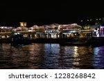 bangkok  thailand   july 15 ... | Shutterstock . vector #1228268842