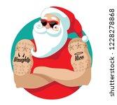 cartoon santa claus muscle man... | Shutterstock .eps vector #1228278868