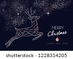 merry christmas and happy new... | Shutterstock .eps vector #1228314205