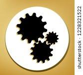 settings sign illustration.... | Shutterstock .eps vector #1228321522