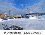aomori japan february 9   the... | Shutterstock . vector #1228329088