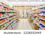 supermarket convenience store...   Shutterstock . vector #1228332445