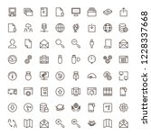 data exchange icon set....   Shutterstock .eps vector #1228337668