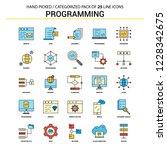 programming flat line icon set  ... | Shutterstock .eps vector #1228342675