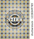 knelt arabic badge. arabesque... | Shutterstock .eps vector #1228349785