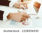 office workplace with business... | Shutterstock . vector #1228356535