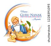 illustration of happy gurpurab  ... | Shutterstock .eps vector #1228391095