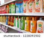 seremban  malaysia   10 october ... | Shutterstock . vector #1228392502