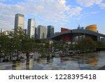 shenzhen china   november 11... | Shutterstock . vector #1228395418