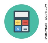 accounting   calculation  ... | Shutterstock .eps vector #1228412695