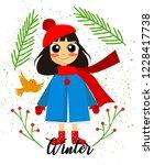 vector illustration of cute... | Shutterstock .eps vector #1228417738