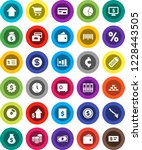 white solid icon set  dollar... | Shutterstock .eps vector #1228443505