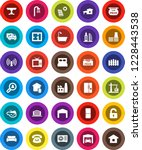 white solid icon set  cottage... | Shutterstock .eps vector #1228443538