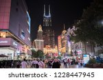 shanghai  china  september 26 ... | Shutterstock . vector #1228447945