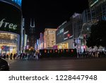 shanghai  china  september 26 ... | Shutterstock . vector #1228447948