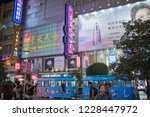 shanghai  china  september 26 ... | Shutterstock . vector #1228447972