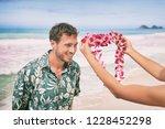 hawaiian lei flower garland... | Shutterstock . vector #1228452298