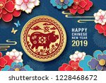 chinese new year 2019 greeting... | Shutterstock .eps vector #1228468672