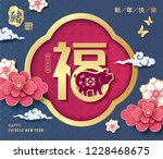 chinese new year 2019 greeting... | Shutterstock .eps vector #1228468675