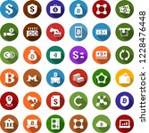color back flat icon set  ... | Shutterstock .eps vector #1228476448