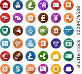 color back flat icon set  ... | Shutterstock .eps vector #1228476538