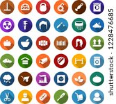 color back flat icon set   farm ... | Shutterstock .eps vector #1228476685