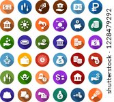 color back flat icon set  ... | Shutterstock .eps vector #1228479292