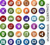 color back flat icon set  ... | Shutterstock .eps vector #1228479472