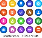round color solid flat icon set ... | Shutterstock .eps vector #1228479835